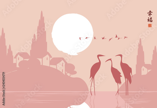 Garden Poster Pink Vector landscape of the Eastern village with three herons or storks in the lake and flying flock of ducks at sunset or sunrise. The Chinese character Happiness.