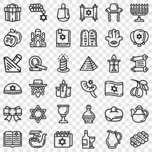 Hanukkah Icon Set. Outline Set Of Hanukkah Vector Icons For Web Design