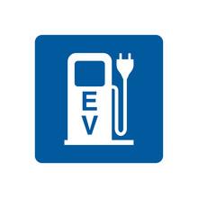 Electric Car Charging Station Symbol.