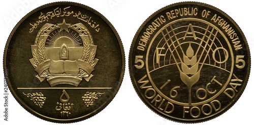 Photographie  Afghanistan Afghani coin 5 five afghanis 1981, subject World Food Day, value and