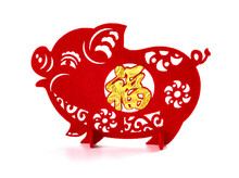Standable Fluffy Paper-cut On White As Symbol Of Chinese New Year Of The Pig The Chinese Means Good Luck