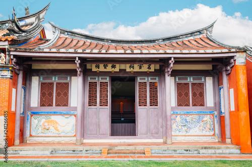 Valokuva  Taiwan Confucian Temple in Tainan, Taiwan