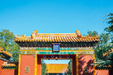 Lama Temple, Chinese Tradition...