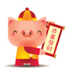 Cute Pig holding a Chinese scroll. Chinese New Year. The year of the pig. Translation scroll: Fortune. Blessing Wealth