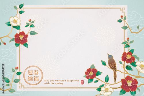 Fotomural Graceful lunar year design