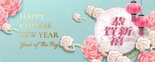 Lunar Year Peony Design