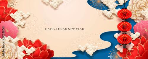 Fotografia Happy lunar year banner