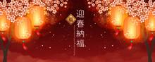 Elegant Lunar Year Banner