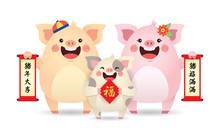 Cute Cartoon Pig Family Holdin...