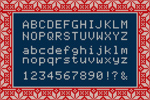 Christmas Knitted Font. Latin Alphabet Letters And Numbers On Knit Background - Vector