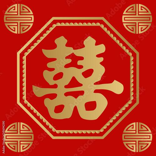 Fotografia, Obraz 中国の縁起の良い装飾品。 中国の縁起の良い壁飾り。 春節用の壁飾り。 双喜の壁飾り。 東南アジアのラッキーグッズ。 中国の切り絵。 祝福のデザイン。 旧正月の