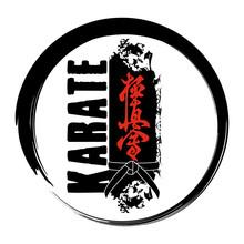 Hieroglyphs_kyokushin_karate_0001