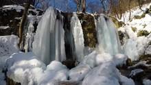 Waterfall In The National Park Slovak Karst, In The Village Named Haj In Winter