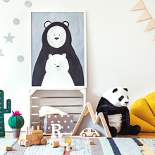 Childs Room With Stuffed Toys