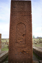 The Traditional Turkish Cemetery Is Important Place To Visit At Ahlat, Bitlis, Turkey