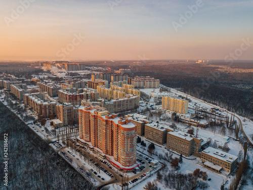 In de dag Ochtendgloren Evening Voronezh residential area in cold winter