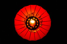 Chinese Lantern Festival - 16