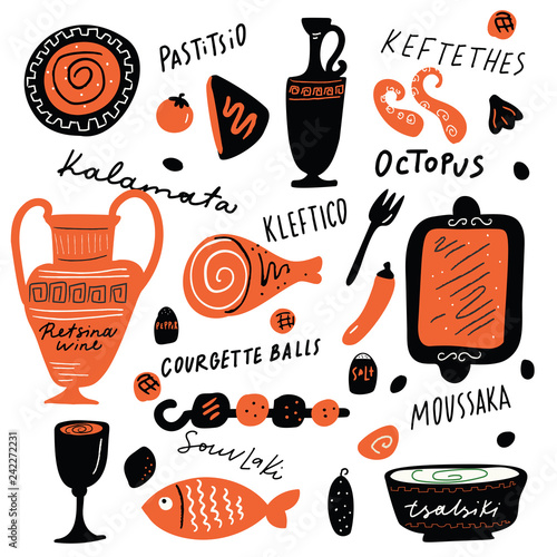 Traditional greek food  Funny hand drawn illustration with food