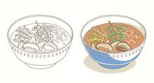 Asian Cuisine. Rou Geng Noodle. Pork, Bamboo And Mushroom Noodle Soup. Food Menu Design Soup With Noodles, Soup Miso, Seaweed. Vintage Hand Drawn Sketch Vector Illustration.
