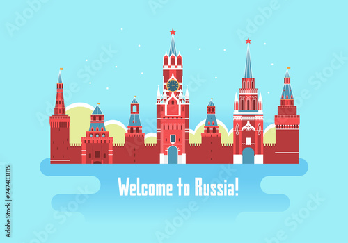 Fototapeta Cartoon Kremlin Palace Welcome to Russia Card Poster. Vector