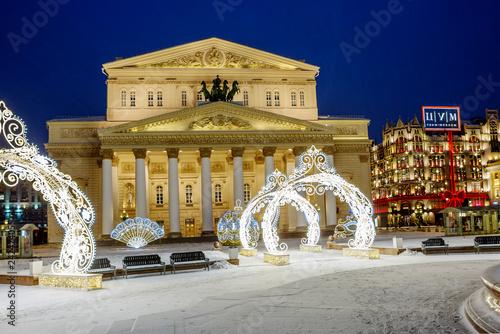 Foto op Aluminium Aziatische Plekken Moscow, Russia, New Year. Christmas. New year's installation at the Bolshoi Theatre.