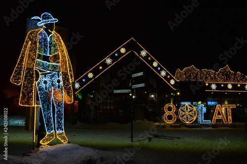 Fotografija  Ozdoby świąteczne w Zakopanym