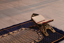 Rehal With Open Quran And Musl...