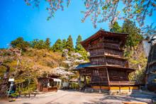 Aizu Sazaedo Templein Aizuwaka...