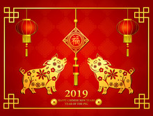 Chinese New Year With Lantern ...