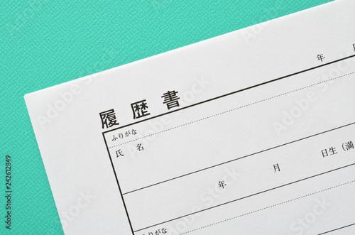 Fotografie, Obraz  履歴書