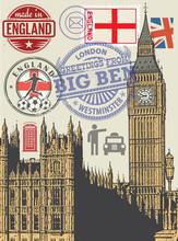 Set London Symbols