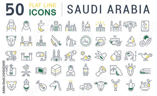Set Vector Line Icons of Saudi Arabia. Wallpaper Mural