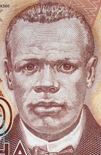 Fotografía  John Chilembwe portrait on Malawi 500 kwacha banknote close up macro