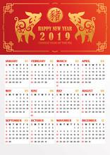 2019 Year Calendar With Styliz...