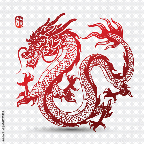 chinese Dragon Fototapet