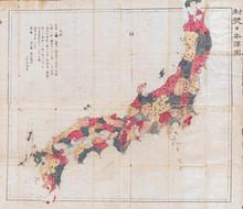 Old Map Of Japan 1871, Meiji 4 Woodblock