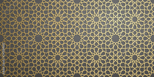 Islamic ornament vector , persian motiff Canvas Print
