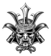 A Samurai Mask Japanese Shogun Warrior Helmet Illustration