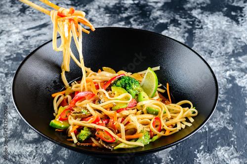 vegetarian Udon noodles with vegetables