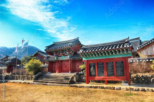 Valokuva  Hyanggyo Confucian School in Suncheon, South Korea 9