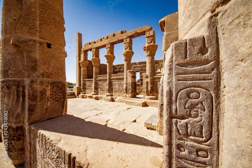 Egyptian heritage hieroglyphs at Philae Temple Aswan Wallpaper Mural