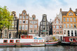 Amsterdam, Netherlands September 5, 2017: canals and rivers. City landscape. Tourist place. Sights.