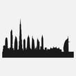 silhouette of the city of Dubai, the famous city of