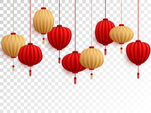 Red And Gold Chinese Lanterns ...