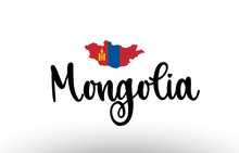Mongolia Country Big Text With Flag Inside Map Concept Logo