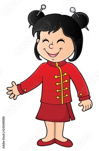 Tuinposter Voor kinderen Chinese girl theme image 1