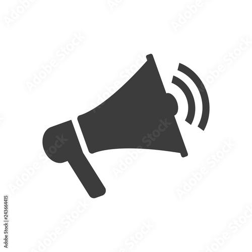 Photo  Megaphone icon on white background.