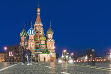 Russia, Moscow, St Basil's Cathedral In The Red Square With People