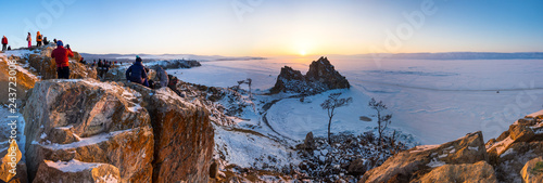 Lake Baikal in winter Canvas Print