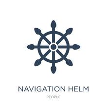 Navigation Helm Icon Vector On White Background, Navigation Helm